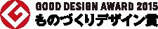 画像認識・AI・業務システム GOOD DESIGN AWARD2015 ものづくりデザイン大賞