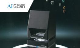 画像識別エンジン AI-scan 持参薬鑑別支援システム