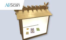 画像識別エンジン AI-scan 授与品識別装置